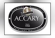 Logo de l'entreprise Accary