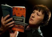 Image illustrant yankov