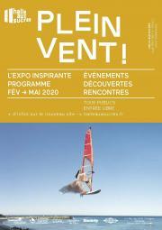 """Image illustrant La halle aux sucres - exposition """"Plein vent"""""""